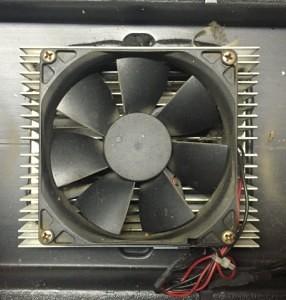 Overhead view of fan